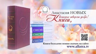 """Визитка """"Книги Анастасии Новых"""""""