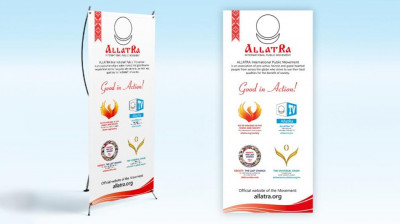 X banner of MOD AllatRa with projects
