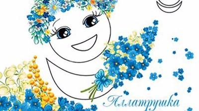 Закладка Где доброта там и мир! (с календарём)