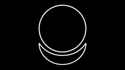 Знак АллатРа белый на чёрном фоне