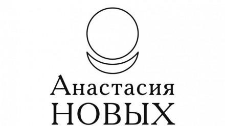 """Баннер для презентации книг """"Анастасия Новых - Книги, которые творят добро!"""" 85x200 см."""