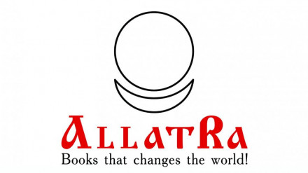 """Banner for the presentation of books """"AllatRa - books that changes the world!"""" 85x200 cm."""