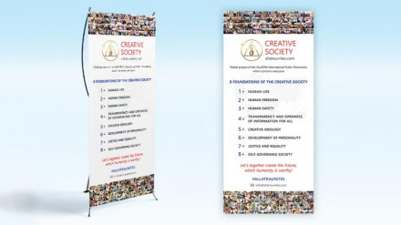 X banner 8 FOUNDATIONS OF THE CREATIVE SOCIETY